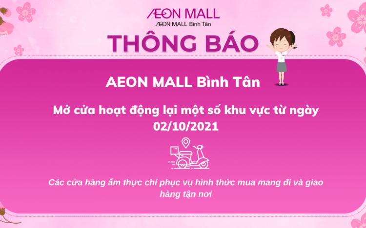 CẬP NHẬT CỬA HÀNG ĐANG HOẠT ĐỘNG TẠI TTTM AEON MALL BÌNH TÂN